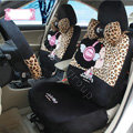 Fashion ddung Headset Leopard Universal Auto Car Seat Covers Velvet Full Set 18pcs - Black