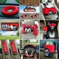 Genuine Astro boy Car Use Interior Decoration Auto Inner Short plush Full Set 14pcs - Red