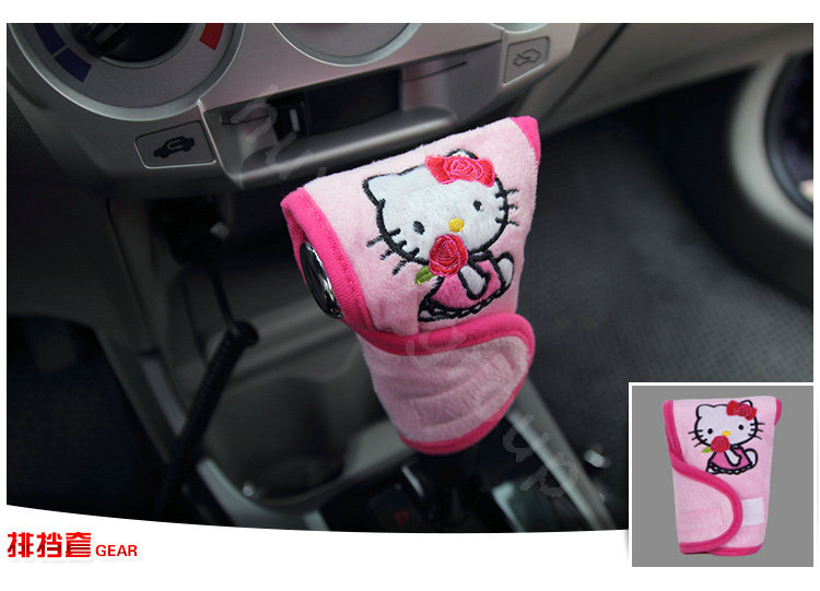 buy wholesale hello kitty car use interior decoration auto inner plush full set 10pcs pink. Black Bedroom Furniture Sets. Home Design Ideas