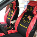 Universal Ice silk Lace Hello Kitty Polka Dots print Auto Car Seat Cover 19pcs Sets - Black+Red
