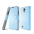 IMAK R64 lines leather Case support Holster Cover for Samsung Galaxy S5 i9600 - Blue