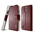 IMAK R64 lines leather Case support Holster Cover for Samsung Galaxy S5 i9600 - Coffee