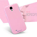 Nillkin Colourful Hard Case Skin Cover for Samsung Galaxy S5 i9600 - Pink (High transparent screen protector)