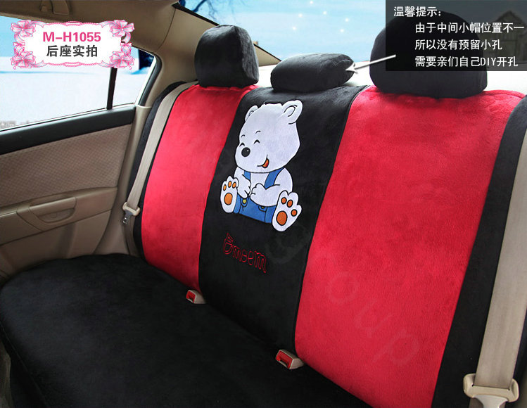Winnie The Pooh Car Seat Covers