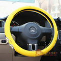 Cute Minions Green Rubber Rubber Auto Car Steering Wheel Covers 15 inch 38CM - Yellow