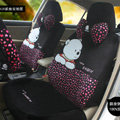 Fashion Winnie the Pooh Heart Universal Auto Car Seat Covers Velvet Plush Sets 18pcs - Rose