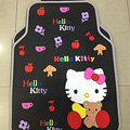 Classic Hello Kitty Bear Cartoon Universal Automotive Carpet Car Floor Mats Rubber 5pcs Sets - Gray
