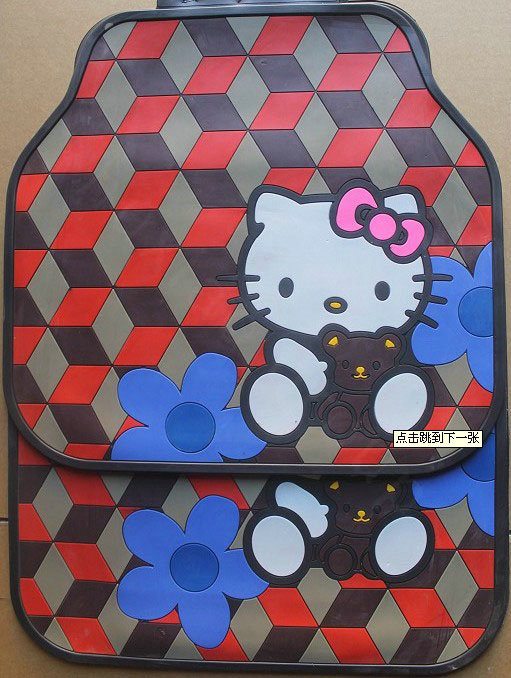 Buy Wholesale Inexpensive Hello Kitty Bear Square