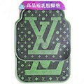 Luxury LV Louis Vuitton Funky Universal Automotive Carpet Car Floor Mats Rubber 5pcs Sets - Green