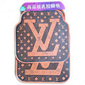 Luxury LV Louis Vuitton Funky Universal Automotive Carpet Car Floor Mats Rubber 5pcs Sets - Orange