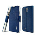 IMAK Squirrel lines leather Case support Holster Cover for Samsung Galaxy Note 4 N9100 - Blue