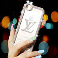 Pretty Swarovski Bling Crystal LV Bumper Frame Case Cover for iPhone 6S - White