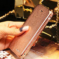 Luxury Swarovski Bling Bumper Frame Leather Flip Case Holster Cover for iPhone 7 - Rose gold