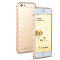 Swarovski Bling Crystal Ultrathin Metal Bumper Frame Case Cover for iPhone 7 - Champagne