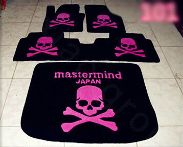 Buy wholesale funky skull design your own trunk carpet for Mercedes benz design your own