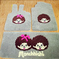 Monchhichi Tailored Trunk Carpet Cars Flooring Mats Velvet 5pcs Sets For BMW 330Ci - Beige