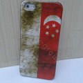 Retro Singapore flag Hard Back Cases Covers Skin for iPhone 7S