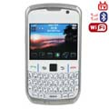 8520 Quad Band Dual Card WiFi Color TV Bluetooth QWERTY Keyboard Java Phone - White