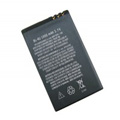 Battery for LA-8520 Phone
