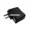 Charger for 9700TV Quad Band Dual Cards China Phone
