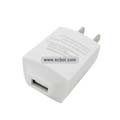 Charger for No.1 Quad Band China Phone