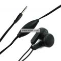 Earphone for W9630 Quad Band Dual Card Phone