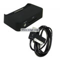 Pedestal Base with USB Cable for Apple iPhone 3G / 3GS-Black
