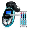 Solam Car MP3 Player (2GB) - sl-606 (Blue)