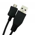 USB Data Cable for LA-8520 Phone