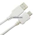 USB Data Cable for No.1 Quad Band China Phone